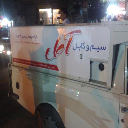 افتتاح انبار پارسیان الکتریک در لرستان