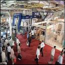 پانزدهمین نمایشگاه بین المللی صنعت برق ایران