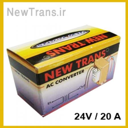 ترانس 24 ولت 20 آمپر نیوترانس