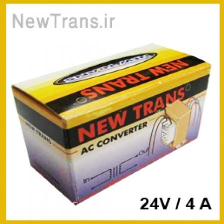 ترانس 24 ولت 4 آمپر نیوترانس