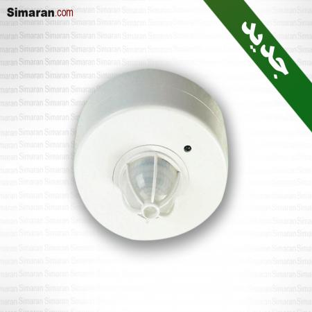 روشنایی  SM-IMSR-360 سیماران