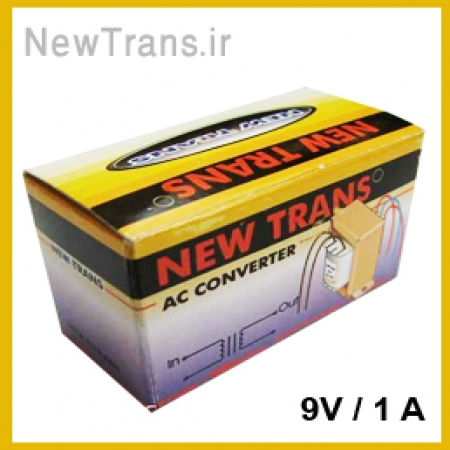 ترانس 9 نه ولت یک 1 آمپر نیوترانس