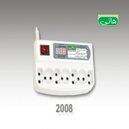 محافظ برق ۲۰۰۸ هانی