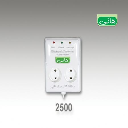 محافظ برق 2500 هانی