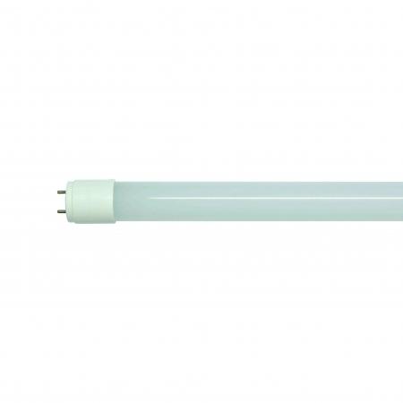 لامپ ال ای دی  T8/16W شرکت افراتاب
