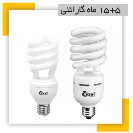 لامپ کم مصرف نیم پیچ 23 وات بدیع نور