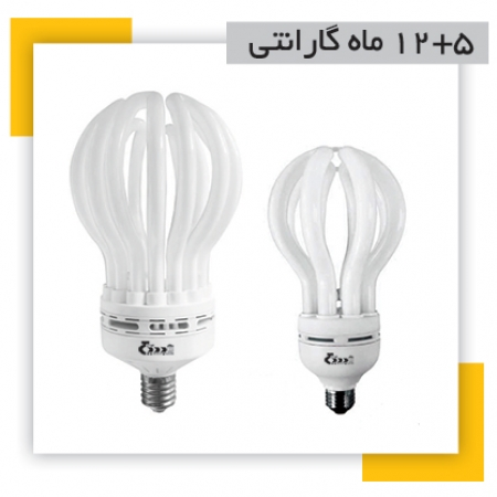 لامپ کم مصرف اتحاد 11وات بدیع نور