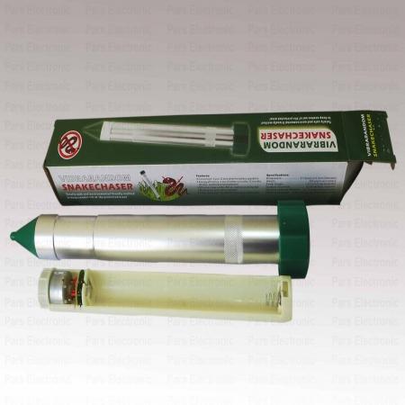 دستگاه فراری دهنده مار و خزندگانUAW-107 پارس الکترونیک