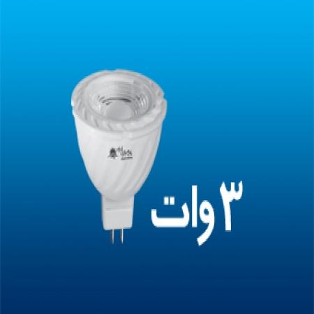 لامپ ال ای دی سوزنی 3 وات پارس شعاع طوس