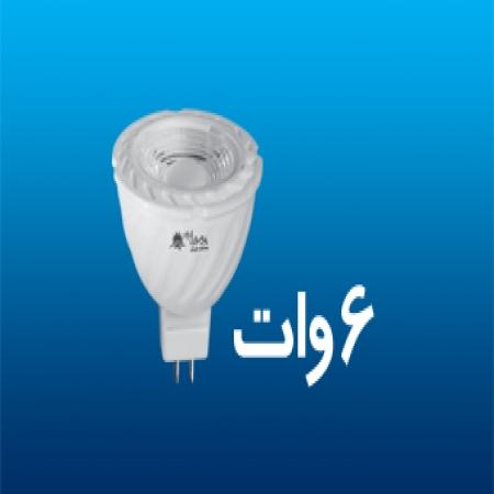 لامپ ال ای دی سوزنی 6 وات پارس شعاع طوس