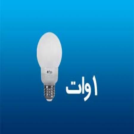 لامپ ال ای دی حبابی 1 وات پارس شعاع طوس