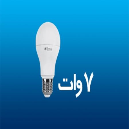 لامپ ال ای دی حبابی 7 وات پارس شعاع طوس
