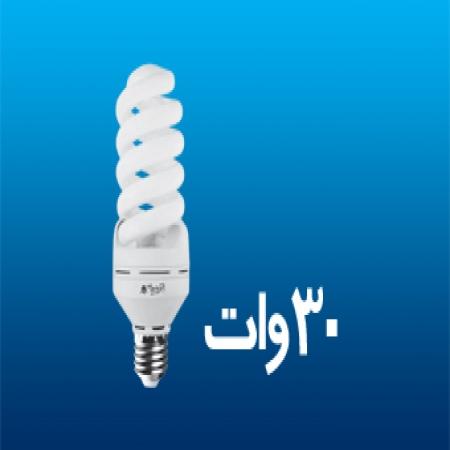 لامپ کم مصرف تمام پیچ 30 وات پارس شعاع طوس