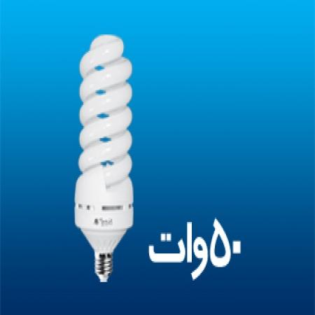 لامپ کم مصرف تمام پیچ 50وات پارس شعاع طوس