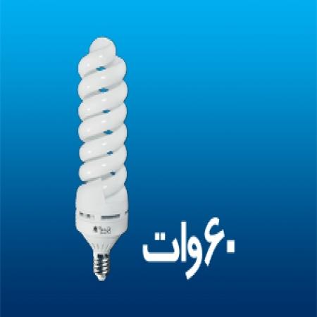 لامپ کم مصرف تمام پیچ 60وات پارس شعاع طوس