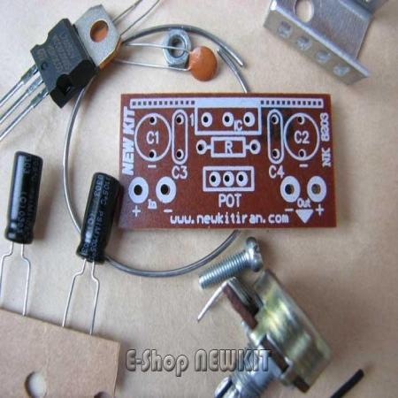 رگولاتور ولتاژ با خروجی قابل تنظیم از 5 تا 12 ولت مدل [دیمر 12 ولت]