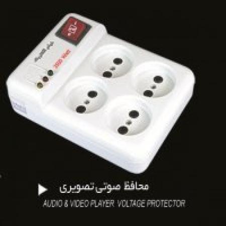 محافظ ولتاژ صوتی و تصویری کلید دار خیام الکتریک