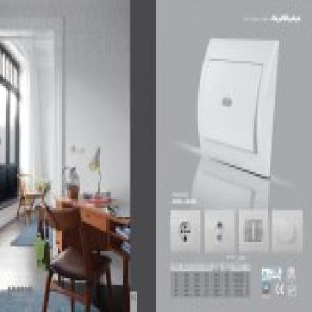 کلید و پریز مدل آریانا طرح سفید خیام الکتریک