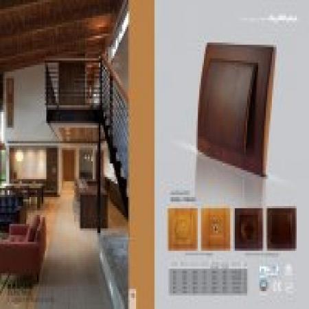 کلید و پریز مدل پرشین طرح چوب فندقی خیام الکتریک