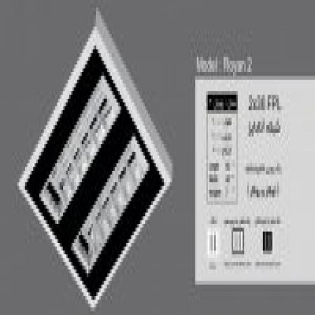 آنادایز سقفی - رایان 2 خیام الکتریک