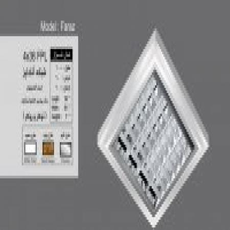 آنادایز سقفی - فراز خیام الکتریک