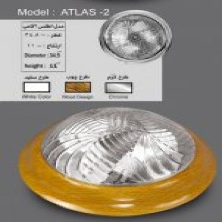 چراغ سقفی - اطلس دو لامپ خیام الکتریک