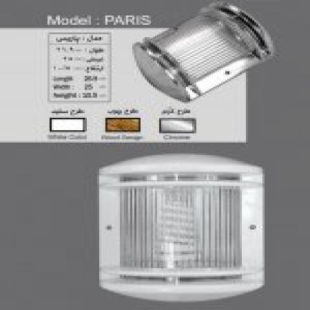 چراغ دیواری پاریس خیام الکتریک