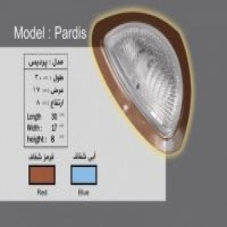 چراغ دیواری پردیس خیام الکتریک
