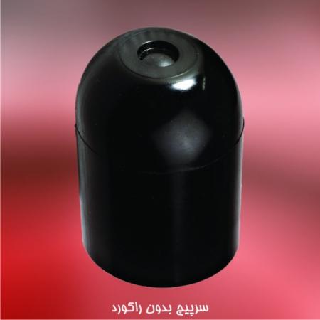پایه حباب حمامی جهان الکتریک