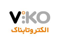 شرکت ویکو VIKO
