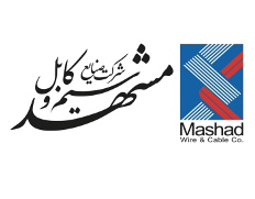 شرکت سیم و کابل مشهد