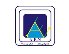 شرکت سیم و کابل البرز الکتریک نور