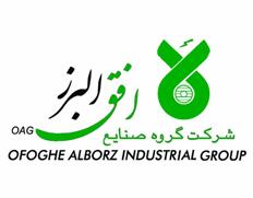 شرکت سیم و کابل البرز