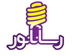 شرکت لامپ رسانور