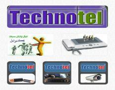 شرکت تکنوتل