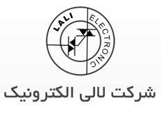 شرکت آنتن لالی الکترونیک