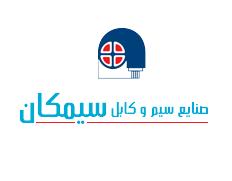 صنایع سیم و کابل سیمکان