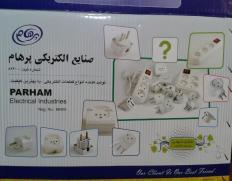 صنایع الکتریکی پرهام