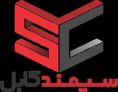 شرکت سیمند کابل
