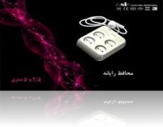 مدل / دیگر محصولات /  آسیا الکتریک