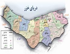 مازندران
