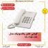 تلفن باسیم KX-TS500MX  پاناسونیک