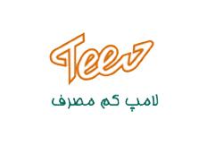 شرکت لامپ تیو /پویش نماد تهران